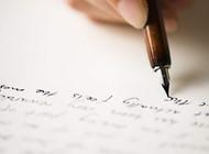 Lettera per tutti noi, dal virus